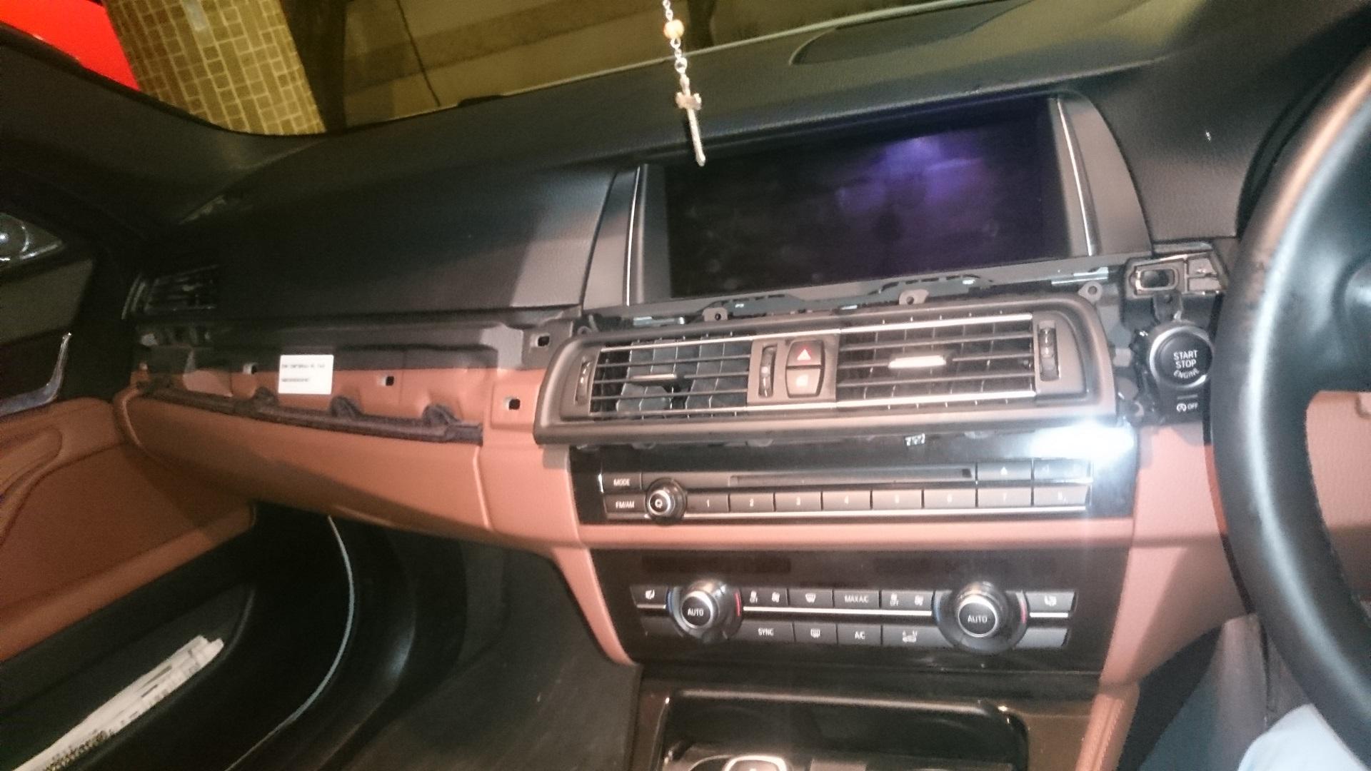 Bmw X5 E70 Interior Trim Wrap
