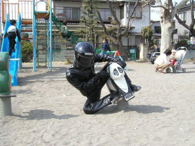 Name:  biker.jpg Views: 8621 Size:  73.0 KB