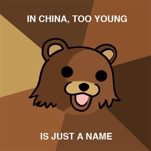 Name:  peda bear.jpg Views: 18834 Size:  51.4 KB